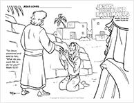 Jesus Heals Blind Bartimaeus-icon